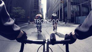 banner_TRON500_S